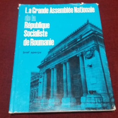 LE GRANDE ASSEMBLE NATIONALE DE LA REPUBLIQUE SOCIALISTE DE ROUMANIE 1974
