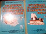 BUCATARIA ROMANEASCA SI SANATATEA OMULUI  2 Volume - Tudor Manta, Ghe. Stefan