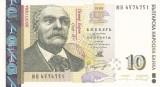 Bancnota Bulgaria 10 Leva 1999 - P117a aUNC