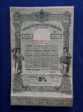 Prima societate de credit funciar rural - Bucuresti 1934 - Obligatiuni - Actiuni