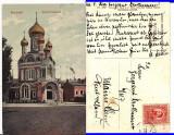 0891b85e071 2A bucuresti pag 59 - Cumpara cu incredere de pe Okazii.ro.