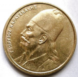 GRECIA , Georgios Karaiskakis (1782-1827) , 2 DRAHME 1982 , DIAMETRU 24mm, Europa