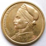 GRECIA , Constantine Kanaris (1793-1877) , 1 DRAHMA 1982, Europa