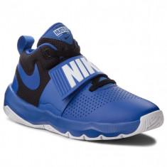Pantofi sport NIKE TEAM HUSTLE D 8 (GS) - Numar 40