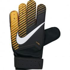 GK Match Jr., Nike