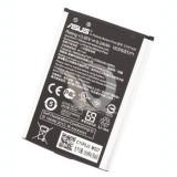 Asus Zenfone 2 Laser ZE500KL | C11P1428