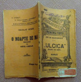 Ulcica (Boule De Suif). B.P.T. no. 488, aparut 1924 - Guy De Maupassant, Alta editura