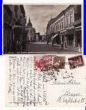 Pitesti - Strada Serban Voda, Circulata, Printata