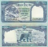 Nepal 50 Rupees  2015 UNC