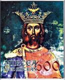 Mircea cel Batran aniversare 600 ani, carte  2018 format 210x255mm,103 pag ( 2)