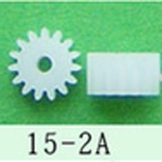Roată Dinţată din Plastic 15-2A
