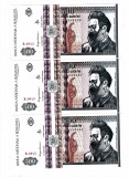 Lot 3 bancnote 500 lei  Brancusi decembrie 1992 filigran lateral UNC serii cont.
