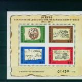 Ungaria 1972, ziua marcii, Mi. 88 I, MNH, cat. 250 €, rar !!!, Nestampilat
