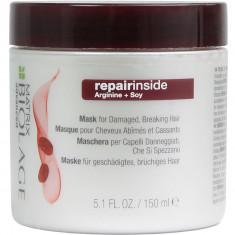Biolage RepairInside Masca de Par pentru par degradat Unisex 150 ml, Matrix