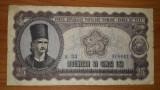 25 Lei 1952 - Bancnota rara Romania!