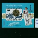 Ungaria 1980, sport, olimpiada, Mi. 145 I, MNH, cat. 130 €, rar !!!, Nestampilat