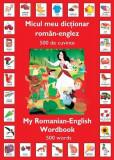 Micul meu dicționar Român-Englez (500 de cuvinte)