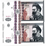 Lot 2 bancnote 500 lei  Brancusi decembrie 1992 filigran lateral UNC serii cont.