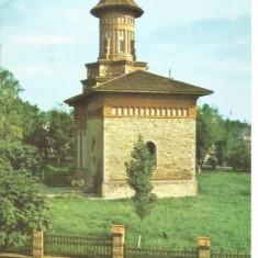 (A)carte postala(ilustrata)-BOTOSANI-Biserica Sf.Gheorghe, Circulata, Printata