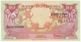 INDONEZIA 10 rupii 1959 UNC P-66