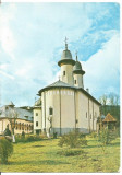 (A)carte postala(ilustrata)-NEAMT-Manastirea Varatec, Circulata, Printata