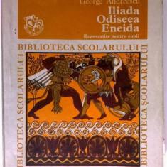 George Andreescu – Iliada, Odiseea, Eneida repovestite pentru copii