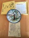 Farfurie - decoartiva / colectie - Imperial Jingdezhen China - 1988 - certificat