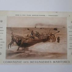 Carte postala necirculata Indochina Franceza-India/Pondichery aproximativ 1910, Printata
