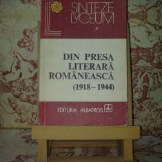 """Din presa literara romaneasca (1918-1944) """"A1931"""""""