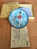 Farfurie - decoartiva / colectie - Imperial Jingdezhen China - 1990 - certificat