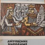 Povesti populare lituaniene. Carte in limba rusa