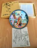 Farfurie - decoartiva / colectie - Imperial Jingdezhen China - 1986 - certificat