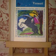 """St. O. Iosif - Versuri """"A1806"""""""