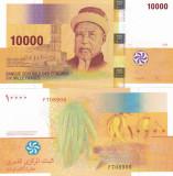 Comore 10 000 Francs 2005 UNC