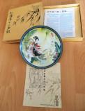 Farfurie - decoartiva / colectie - Imperial Jingdezhen China - 1985 - certificat