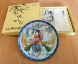 Farfurie - decoartiva / colectie - Imperial Jingdezhen China - 1991 - Noua !