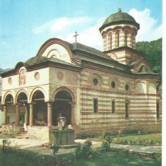 (A)carte postala(ilustrata)-VALCEA-Manastirea Cozia, Circulata, Printata