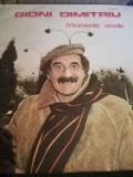 Vinil - Teatru - Gioni Dimitriu - Momente vesele, Alte tipuri suport, Romana