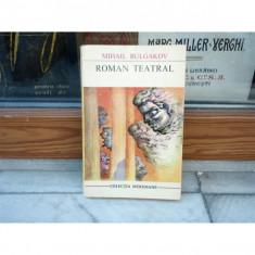 Roman teatral , Mihail Bulgakov , 1969