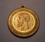 Medalie Regele Carol I Monumentul de la Ploiesti 1897 Superba
