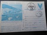 INTREG POSTAL  75 ANI DE LA  BATALIA DE LA MARASTI