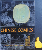Chinese Comics Exhibition Catalogue