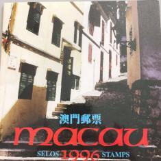TIMBRE - MACAU AN 1996 - NEUZAT - NESTAMPILAT