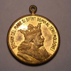Medalie Stefan cel Mare 1904  400 de ani de la moartea sa Piesa Frumoasa