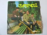 Rar! Vinil EP 7'' Formatia Coral-A trecut vara 1970, electrecord