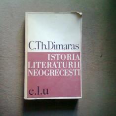 ISTORIA LITERATURII NEOGRECESTI-C. TH. DIMARAS BUCURESTI 1968