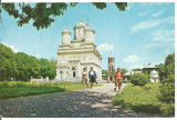 (A)carte postala(ilustrata)-ARGES-Manastirea Curtea de Arges, Circulata, Printata