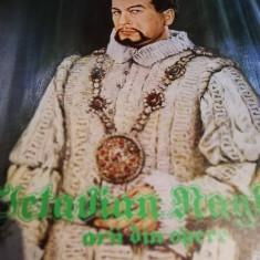 Vinil - Octavian Naghi-arii din opere
