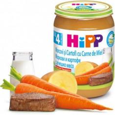 Piure Bio din morcovi cartofi si carne de miel pentru bebelusi 190g HiPP