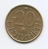 Bulgaria 20 Stotinki 1992 - Nickel-brass, 19 mm KM-200, Europa
